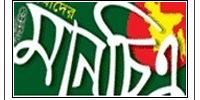 Amader Manchitra