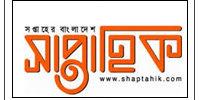 Shaptahik