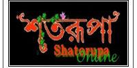 shatorupa